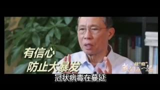 18昆曲班赵艺多自编、自导,演唱的抗疫昆曲