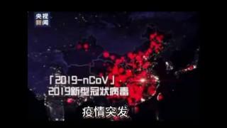 蒋鸿广作词,学生演唱的豫剧《战疫霾.胜》