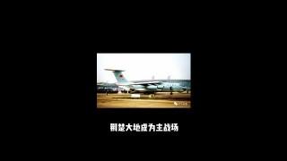 李鑫艺创作的京剧《全民战役》