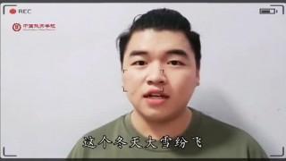 蒋鸿广及学生配乐诗朗诵小短片